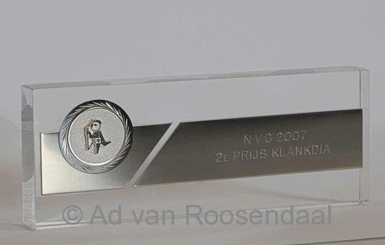 Nationale AV-wedstrijd 2007